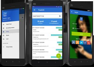 Приложение для Android от Track24.ru