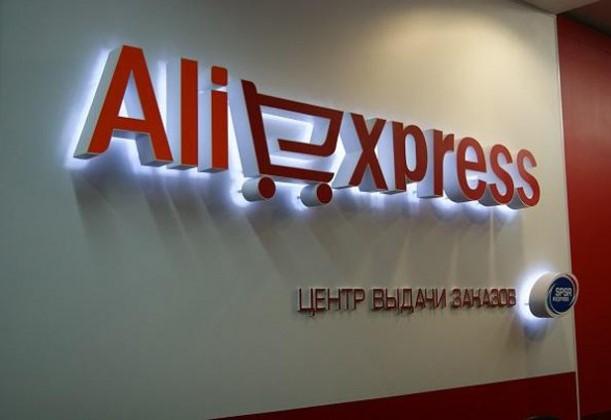 1dd2a15666ff Изменение в политике доставки товаров с площадки AliExpress