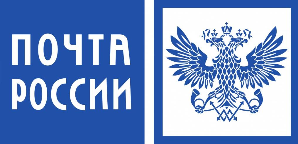 AliExpress и «Почта России» полностью перейдут на регистрируемые отправления