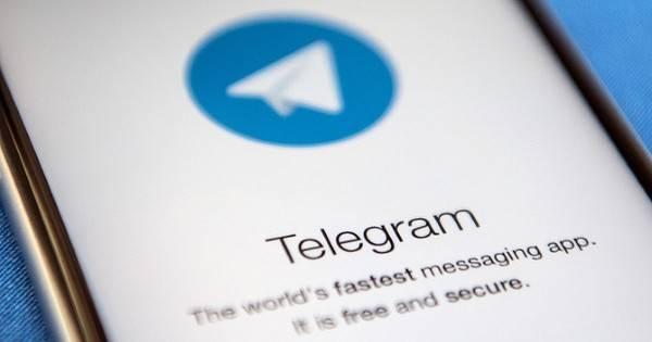 Telegram освобожден!