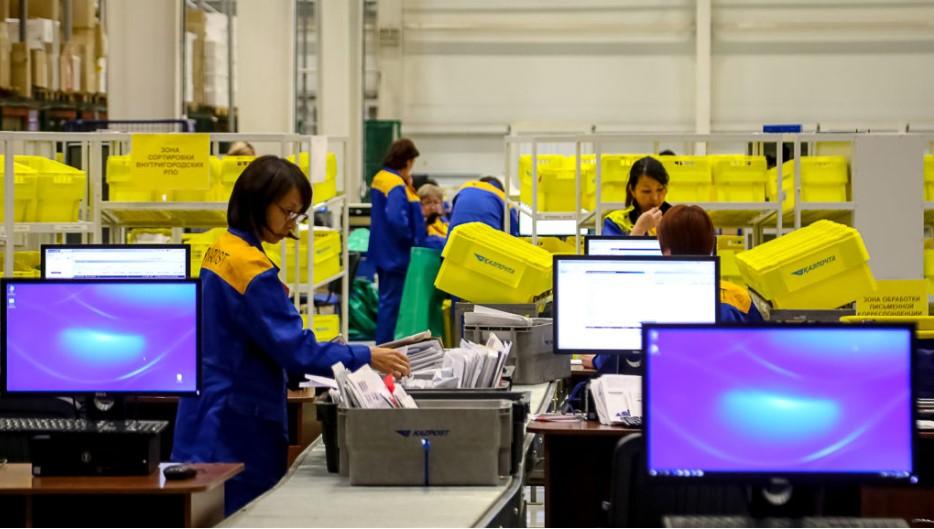 Казахстан приостановил почтовое сообщение с 44 странами