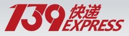 Отслеживание 139 Express