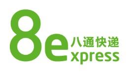 Отслеживание 8express