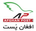 Отслеживание почты Афганистана