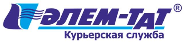 https://track24.ru/img/logos/alemtat.jpg