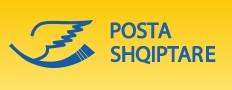 Отслеживание почты Албании