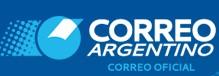 Отслеживание почты Аргентины