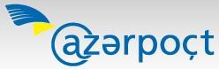 Отслеживание почты Азербайджана