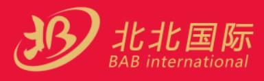 Отслеживание BAB International