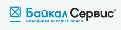 Отслеживание Байкал Сервис