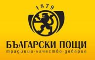 Отслеживание почты Болгарии