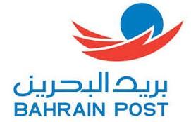 Отслеживание почты Бахрейна