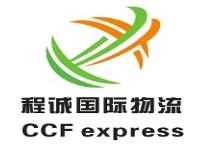 Отслеживание CCF Express