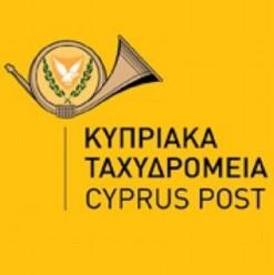 Отслеживание Cyprus Post