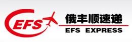 Отслеживание EFS Express