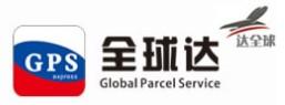 Отслеживание Global Parcel Service