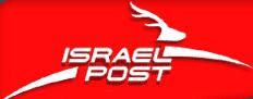 Отслеживание почты Израиля