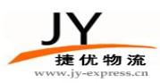 Отслеживание JY Express