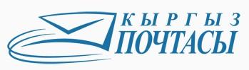 https://track24.ru/img/logos/kgpost.jpg