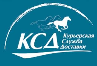 https://track24.ru/img/logos/ksd.jpg