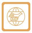 Отслеживание почты Лаоса