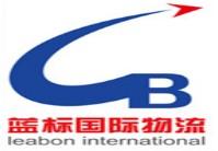 Отслеживание Leaboon International