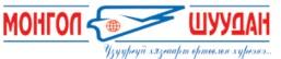 Отслеживание почты Монголии