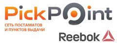 https://track24.ru/img/logos/reebok.jpg