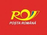 Отслеживание почты Румынии