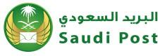Отслеживание почты Саудовской Аравии