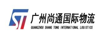Отслеживание Shangtong Logistics