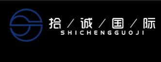 Отслеживание Shicheng Logistics