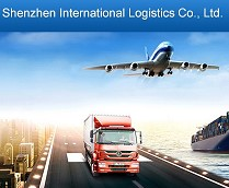 Отслеживание Shenzhen International Logistics Co.