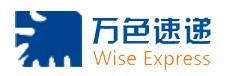 Отслеживание Wise Express