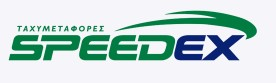 Отслеживание SpeedEx