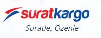 Отслеживание SuratKargo