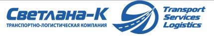 Отслеживание Светлана-К