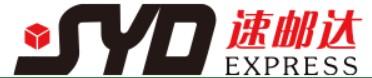 Отслеживание SYD Express