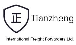 Отслеживание Tianzheng