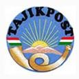 Отслеживание почты Таджикистана