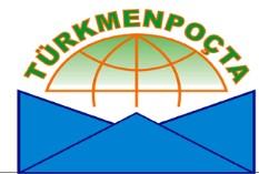 Отслеживание почты Туркменистана