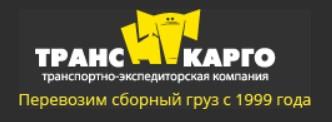 https://track24.ru/img/logos/tscargo.jpg