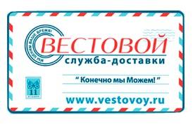 https://track24.ru/img/logos/vest.jpg