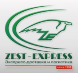 Отслеживание Zest Express