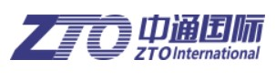 Отслеживание ZTO International Express